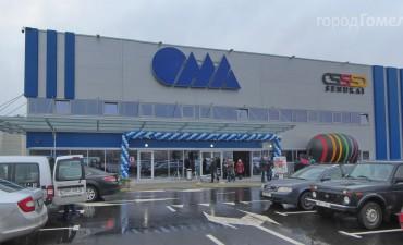 Ома строймаркет